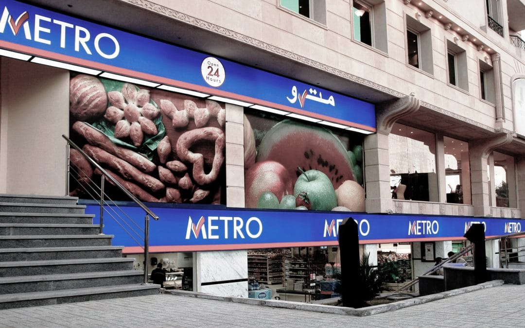 Metro Using LED's