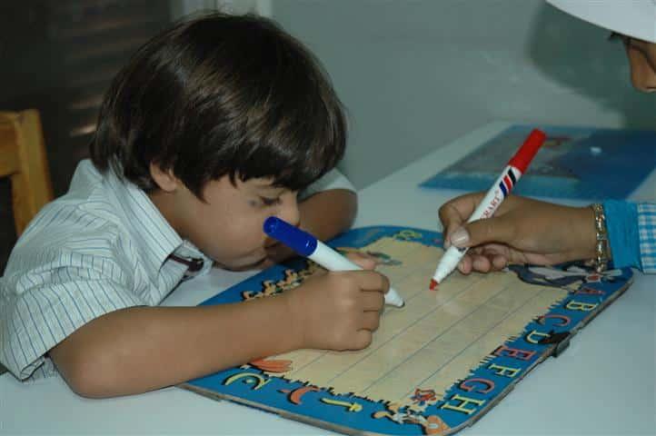 ADVANCE School for Autistic Children